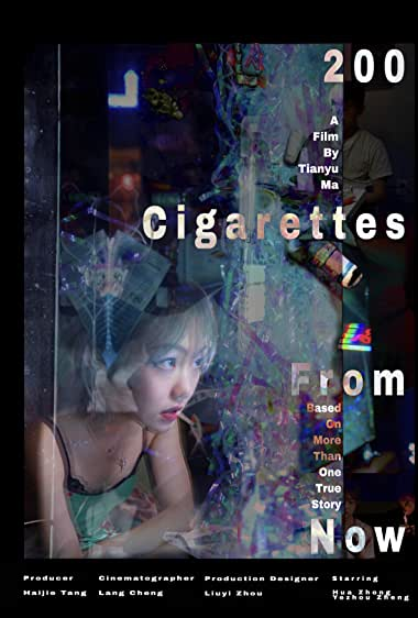 Watch 200 Cigarettes from Now Online