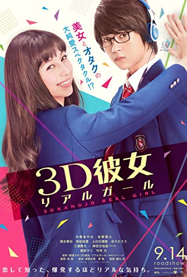 Watch 3D Kanojo Real Girl Online