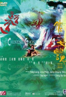 Watch A Chinese Ghost Story III Online
