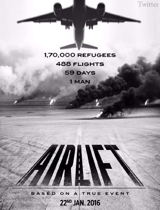 Watch Airlift Online