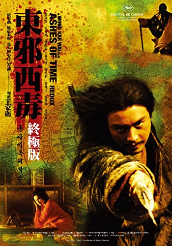Watch Ashes of Time Online