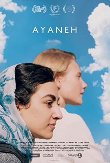 Watch Ayaneh Online