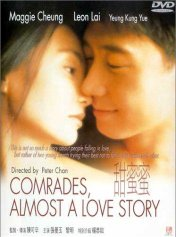 Watch Comrades: Almost a Love Story Online