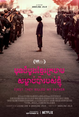 Watch First They Killed My Father: A Daughter of Cambodia Remembers Online