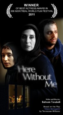 Watch Here Without Me Online
