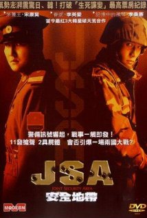 Watch J.S.A.: Joint Security Area Online
