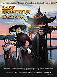 Watch Lady Detective Shadow Online