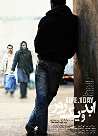 Watch Life+1Day Online