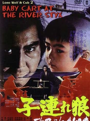 Watch Lone Wolf and Cub: Baby Cart at the River Styx Online