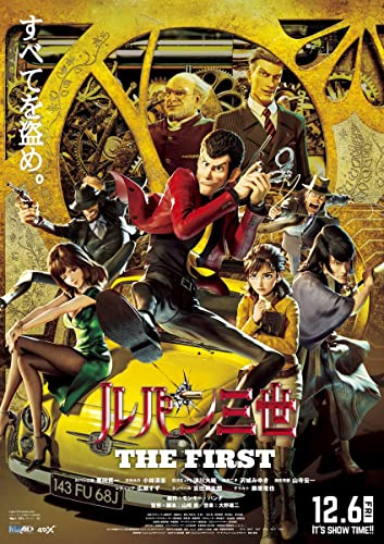 Watch Lupin III: The First Online