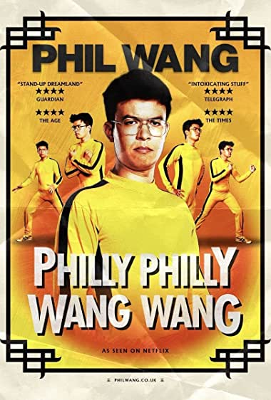 Watch Phil Wang: Philly Philly Wang Wang Online