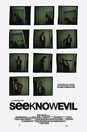 Watch See Know Evil Online