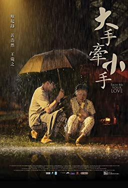 Watch Show Me Your Love Online