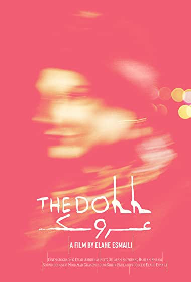 Watch The Doll Online
