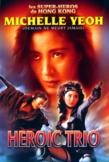 Watch The Heroic Trio Online