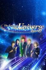 Watch The Laws of the Universe Part 0 Online