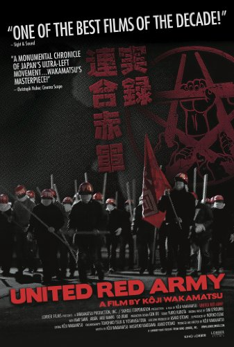 Watch United Red Army Online