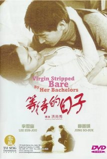 Watch Virgin Stripped Bare by Her Bachelors Online