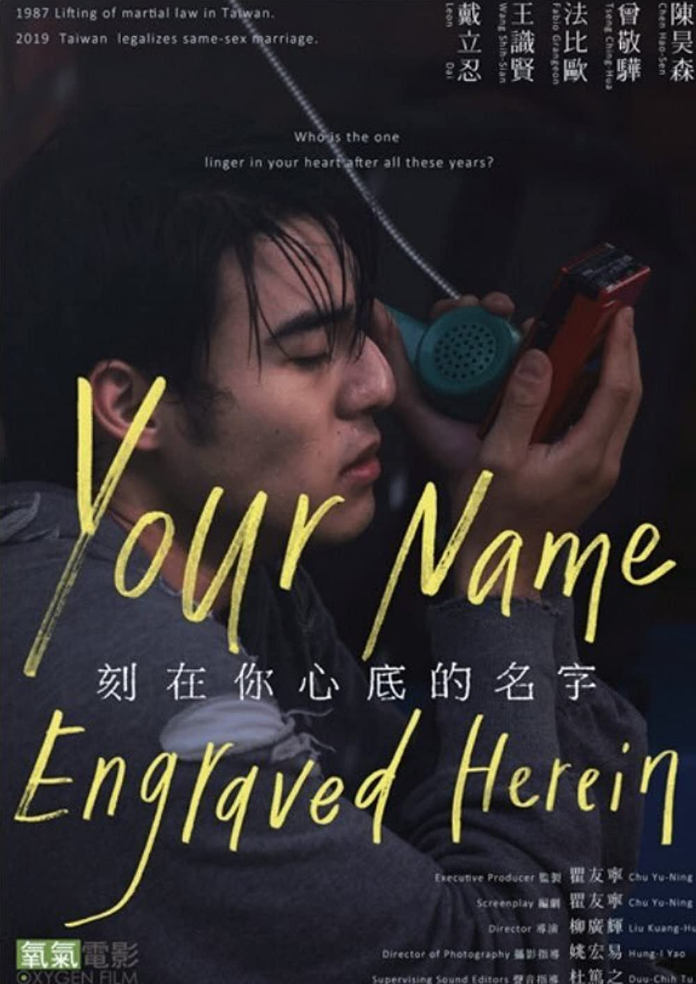 Watch Your Name Engraved Herein Online