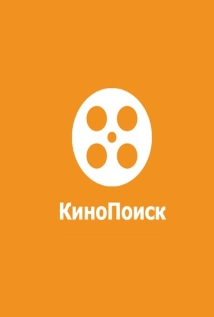 250 best films of the versions of the portal KinoPoisk